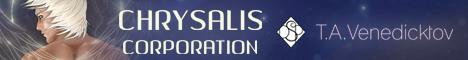 ChrysalisCorporation_headerbanner